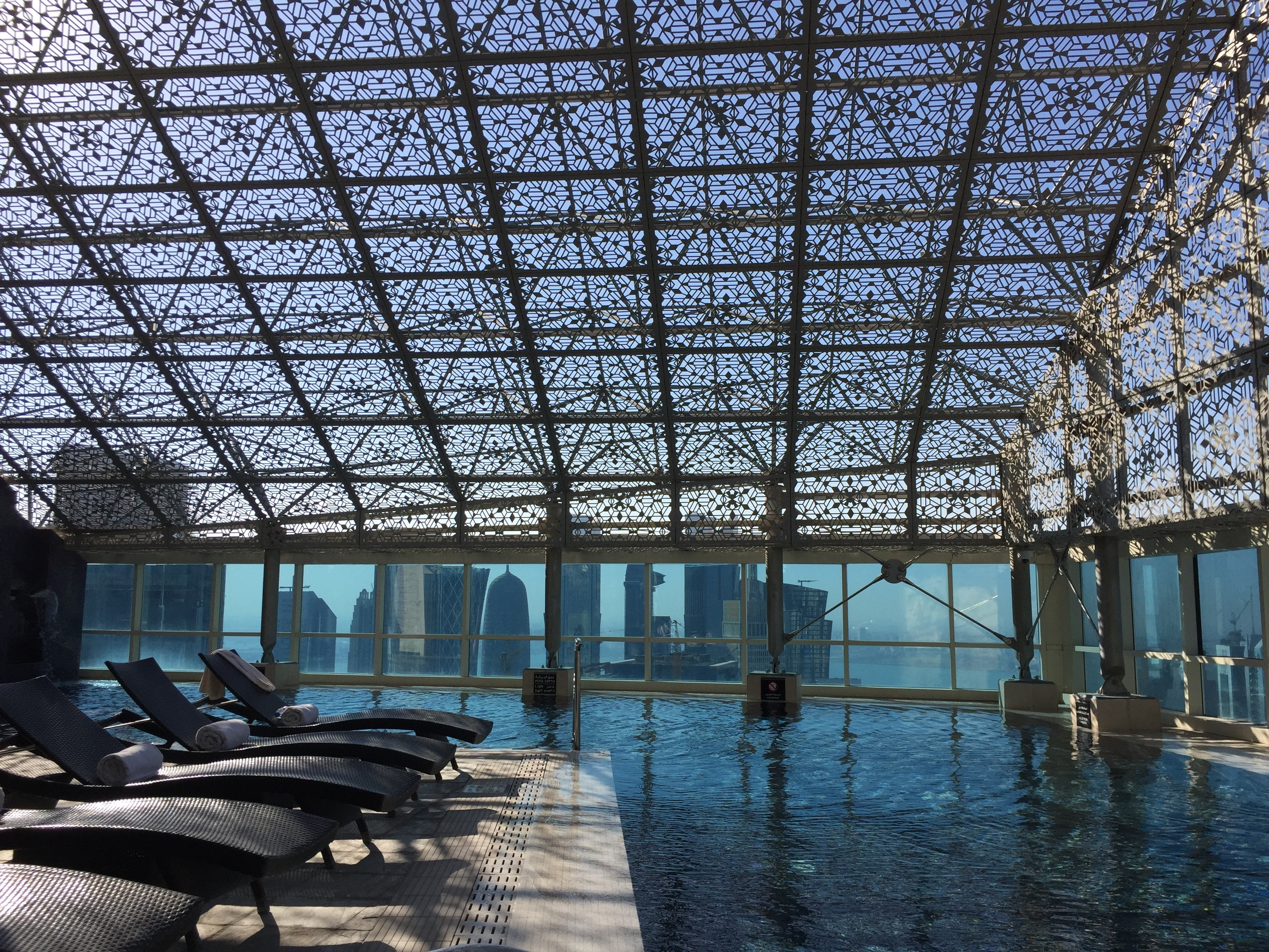 InterContinental Doha The City Infinite Pool