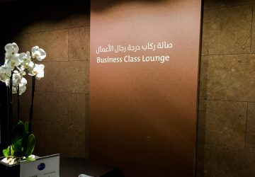 Qatar Airways Business Lounge Doha