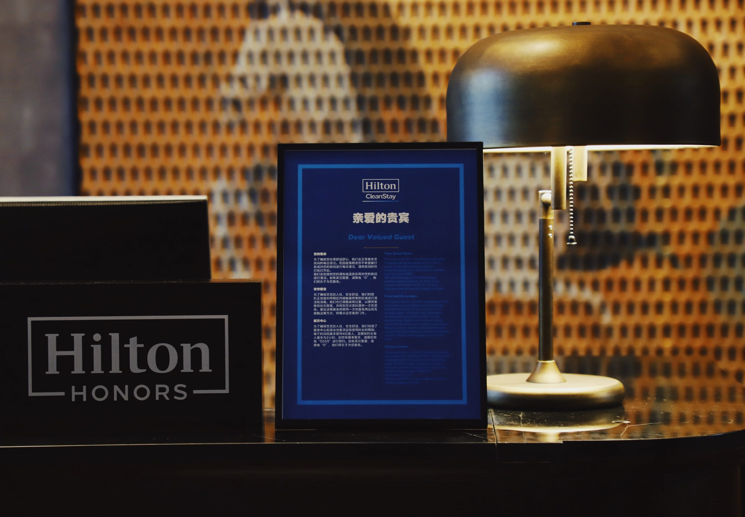 CleanStay at Hilton Beijing Daxing
